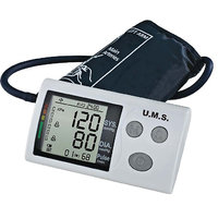 AUTOMATIC DIGITAL BLOOD PRESSURE MONITOR (ORA210)