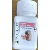 Amway nutrilite biotin- cherry plus
