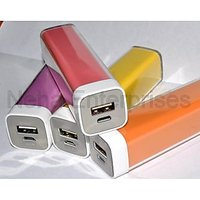 2600 MAh Power Bank External Battery Charger With Warranty