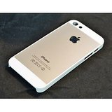 Silver Finish Logo Series Hard Back Cover For IPhone 5 White