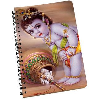 meSleep Krishna Notepad