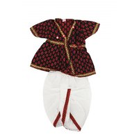 Indirang Multicolor Kurta Dhoti Set For Your Kid