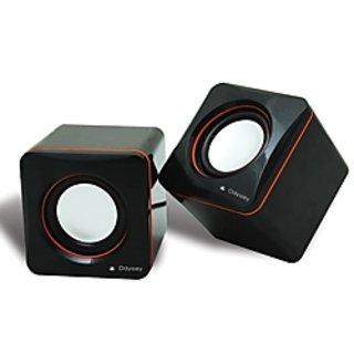 Quantum USB Multi Media Buffer Speakers