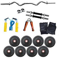 FITFLY Home Gym Set 20 Kg Weight (3 Ft Curl Rod, Gloves, Skipping, Dumbbells)