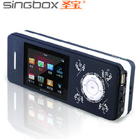 "Singbox SV-909 Sound Box With 2.8"" LCD Video Digital Speaker Player FM Radio"