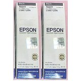 ORIGINAL EPSON BLACK INK 2-BOTTLES FOR L100/L200/L210/L110/L300 INKJET PRINTER