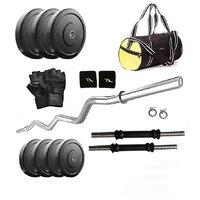 Total Gym 3Feet Curl Rod With Dumbell Rods, Gym Bag, Gloves And Bag - 10Kg (FABAG3BIG1)