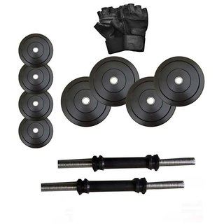 Total Gym 20 Kg Of Pure Rubber Weight Plates (AdjGLOVE6)