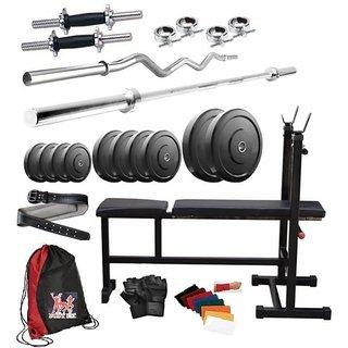 Total Gym 30 Kg Home Gym With 2 Dumbbell Rods, 2 Rods (1 Curl), 3 In 1 (I/D/F) Bench, Gym Bag & Gym Belt (REDPIPEbeltI-D-F7)