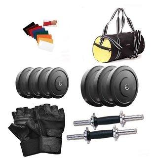 Total Gym 32 Kg Home Gym, 2 X 14 Inch Dumbell Rods, Curl Rod, Gym Bag (BAGVADAAdj12)