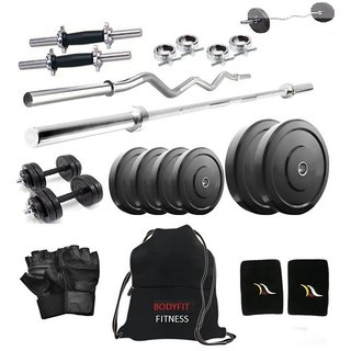 Total Gym 36 Kg Home Gym, 3Ft Curl Rod, 5Ft Rod, 2 X 14 Inch Dumbell Rods, Curl Rod, Gym Bag (GW4SMALLBAG14)