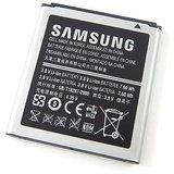 Original Samsung Battery For Samsung Galaxy Grand Quattro I8552 & I8530 2000mAh