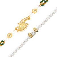 Mahi Combo of Beaming Two Rakhis CO1104278G