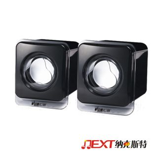 MULTIMEDIA USB SPEAKER IF-1A