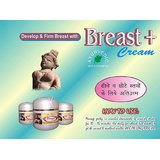 Dr. Thapar's Breast Developing And Firming Cream