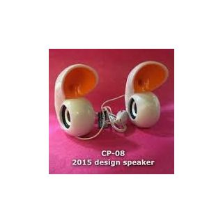 Design Speaker