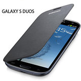 Samsung Galaxy S Duos 7562 Flip Cover with Express Shipping