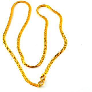 "Gold Plated Chain (18"" Inch)"