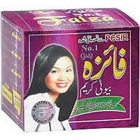 Faiza Beauty Whitening Cream #Tm 223190 100 Original.
