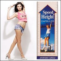 Speed Height Herbal 120 Capsules