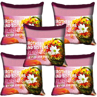 meSleep Brother and Sister Cushion Cover (16x16)