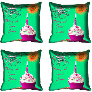 meSleep Rakhi Cushion Cover (16x16)
