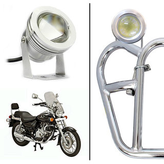Bajaj Avenger Leg Guard Fog Lamp Light / Projector