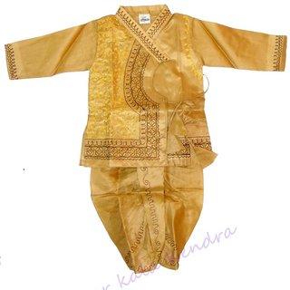 Indian Kids Golden Dhoti Kurta