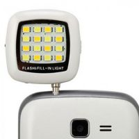 ENRG White Rechargeable Selfie Flash Light with 16 LED cubes