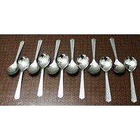 Stylish Embossed Design Spoon - Set Of 12 Pcs