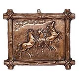 Copper Plated Handmade 3 Horse Wall Art With Beautiful Frame