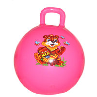 Tickles Pink Jumping Ball Stuffed Soft Plush Toy 40 Cm