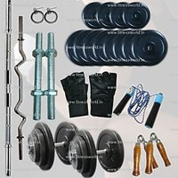 44 KG WEIGHT LIFTING SET HOME GYM RUBBER PLATES + 4 RODS + FREE GIFTS..!!!