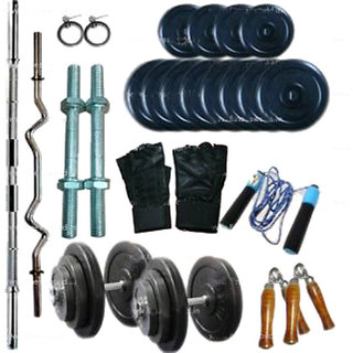 Body Maxx Rubberised 40 Kg Home Gym Set Of Plates 4 Rods Gripper Gloves & Rop