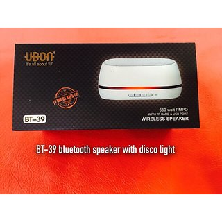 ubon wireless Bluetooth speakers