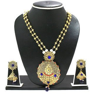 Zaveri Pearls Traditional Haram Necklace Set for Women-ZPFK2013