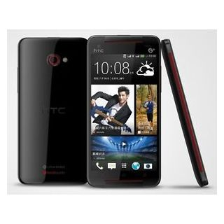 HTC Butterfly S (2GB RAM, 16GB)