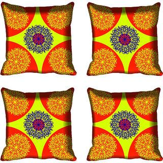 meSleep Border Design Digital Printed Cushion Cover 16x16