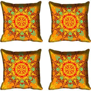 meSleep Circle Design Digital Printed Cushion Cover 16x16