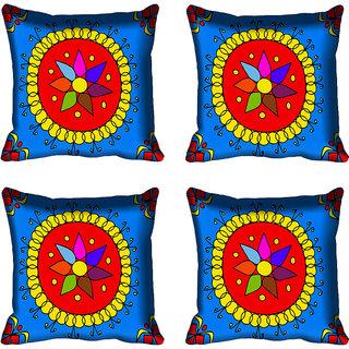 meSleep Multi Floral Digital Printed Cushion Cover 16x16