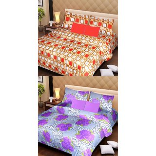 Akash Ganga Pure Cotton 2 Double Bedsheets with 4 Pillow Covers (AG1136)