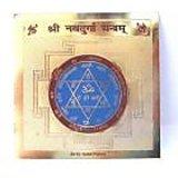 Sri Nav Durga Yantra Gold Plated (energized)