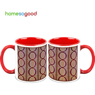 HomeSoGood Design On The Ceiling Coffee Mugs (2 Mugs) (HOMESGMUG748-A)