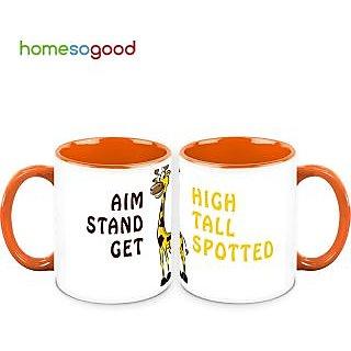 HomeSoGood Always Aim High Coffee Mugs (2 Mugs) (HOMESGMUG723-A)