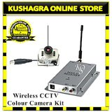 WIRELESS CCTV CAMERA SECURITY COLOUR A/V SURVILLANCE DEVICE WITH ALL ACCESSORIES