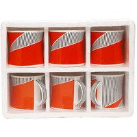 Pearl Orange Coffee Mug Set Beautiful Set Of Coffee Mugs To Flaunt