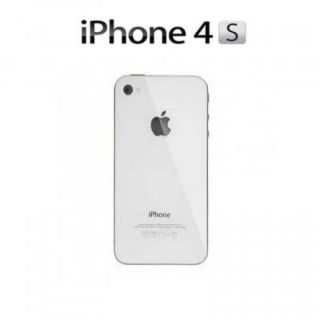 New Back Battery Panel -  For Iphone 4s - White Color