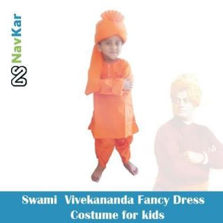 National Hero Swami Vivekananda Costume with Pagdi for Kids - Indias Youth Icon