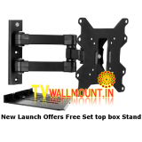 "17"" – 40"" Swivel Tilt Wall Mount Stand LCD / LED TV + Free Set Top Box Sta"