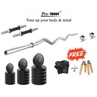 Protoner Home Gym Package 24 Kg + 3 Ft Curl Rod + Dumbbell Rods + Gloves + Grip